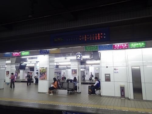 IMGP8011.jpg