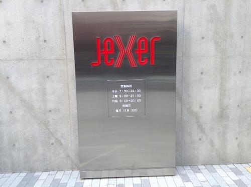 jexer2.jpg
